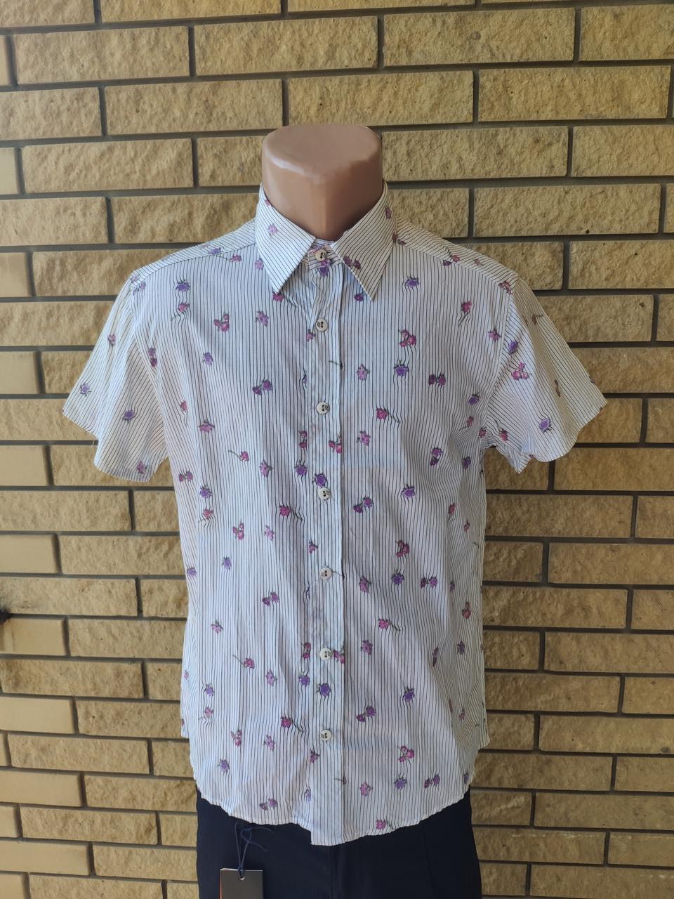 Рубашка мужская летняя коттоновая брендовая высокого качества SOUL SITY, Турция