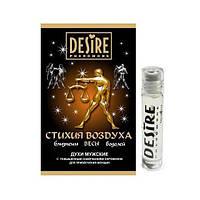 Мужские духи шипровые с феромонами Desire ЗОДИАК Весы 5 мл на масляной основе