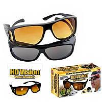 Окуляри антиблікові HD Vision для водіїв 2 в 1, окуляри для автомобіліста