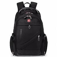 Швейцарский рюкзак Swissgear 8810, городской рюкзак свисгир, рюкзак SwissGear + чехол от дождя