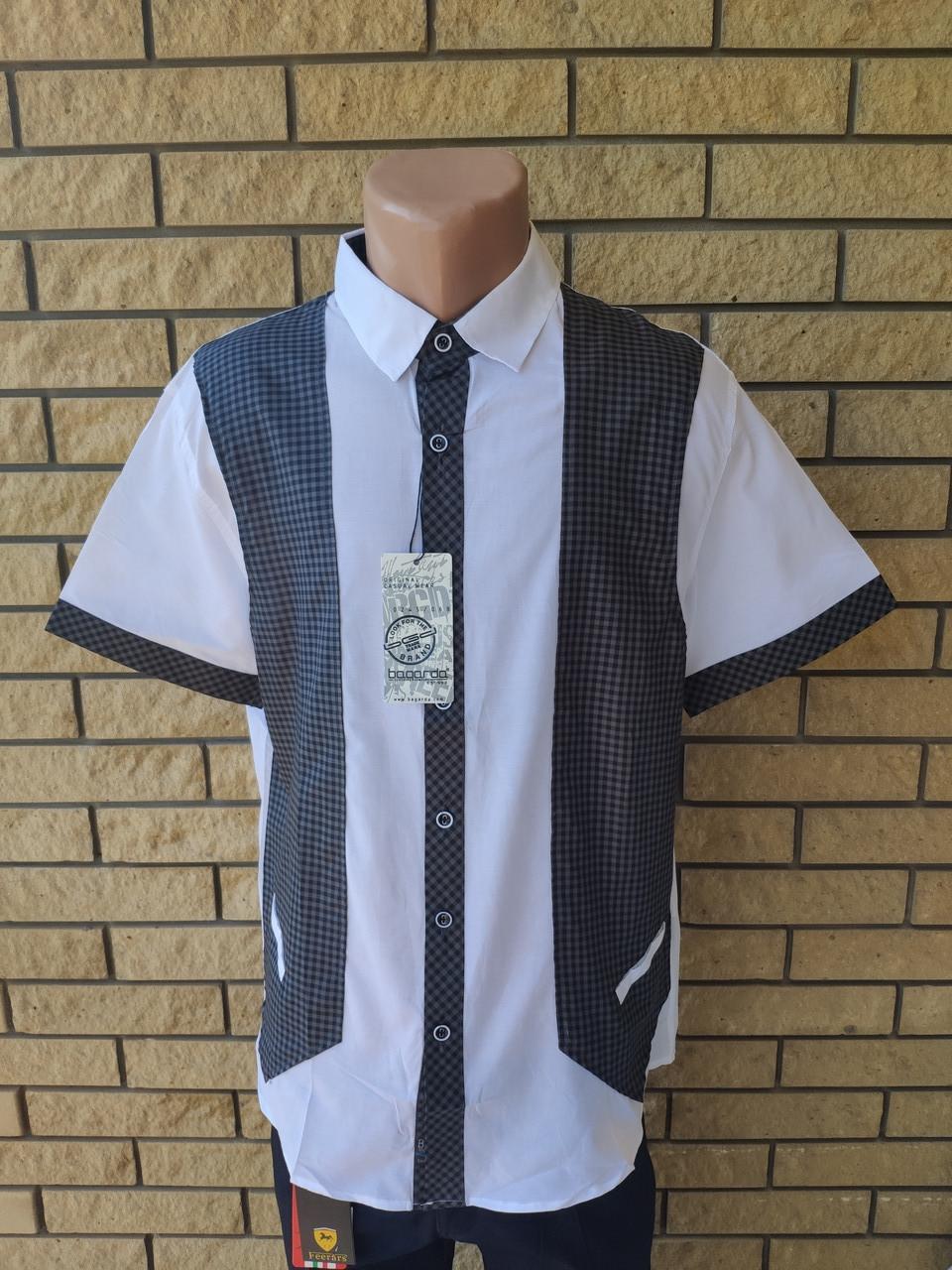 Рубашка мужская летняя коттоновая  брендовая высокого качества BAGARDA, Турция