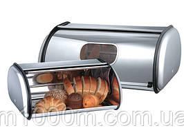 Хлебница из нержавеющей стали Wellberg 02310