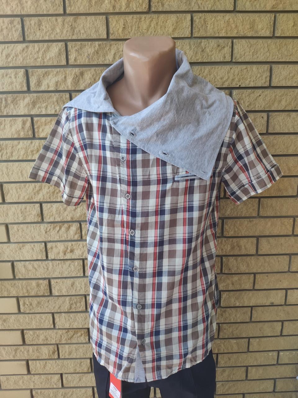 Рубашка мужская летняя коттоновая  брендовая, воротник-хомут высокого качества SCORE, Турция