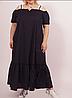 Летнее длинное платье на бретелях, с 48-98 размер