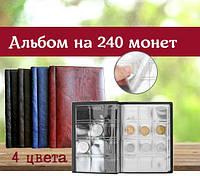 Альбом для монет (125х185мм) на 240 ячеек , фото 1