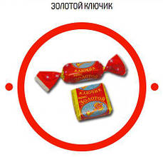 """Конфеты Ирис """"Золотой ключик"""""""