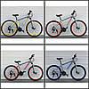"""Велосипед 29"""" колеса, рама 19 """"\ алюміній, 21 передача SHIMANO, 5 кольорів"""