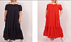 Платье длинное на бретелях, разные расцветки с 48-98 размер