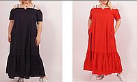 Платье длинное на бретелях, разные расцветки с 48-98 размер, фото 1