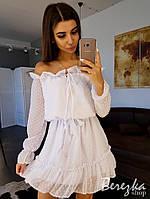Платье с оборками и открытыми плечами в расцветках АМЛ-0619.033