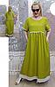 Платье макси свободного фасона, разные расцветки с 48-98 размер