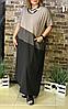 Платье макси для пышных женщин, разные расцветки с 48-98 размер