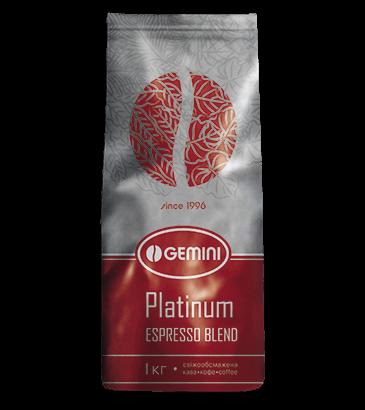 Кофе в зернах Gemini Espresso Platinum 1кг Украина