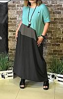 Длинное платье для пышных женщин, разные расцветки с 48-98 размер, фото 1