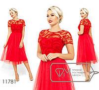 1cdc1a04f0e8065 Платье-миди с двустороней кокеткой из флока на сетке, завышенной талией и  юбкой из