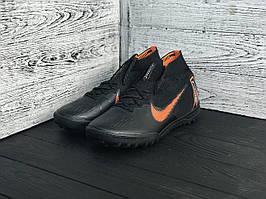 Сороконожки Nike Mercurial c носком/многошиповки(реплика)