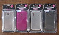 Силиконовый чехол для телефона Protective silicone case for Samsung i9100/i9105 Galaxy S II