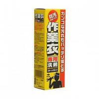 """Мыло для удаления стойких загрязнений с рабочей одежды """"Kaneyo"""" 110 г (24013)"""