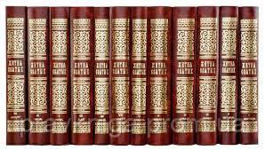 Житія святих святителя Димитрія Ростовського у дванадцяти томах