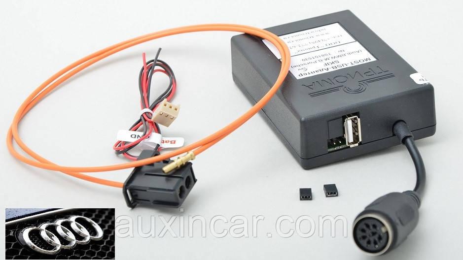 ТРИОМА Skif - MOST USB MP3 адаптер для Audi A6C6, A8, Q7 с MOST (оптика)