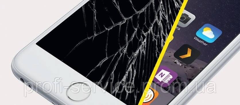 iphone замена стекла черновцы