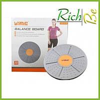 Балансировочный диск LiveUp фитнес оборудование для тренировок