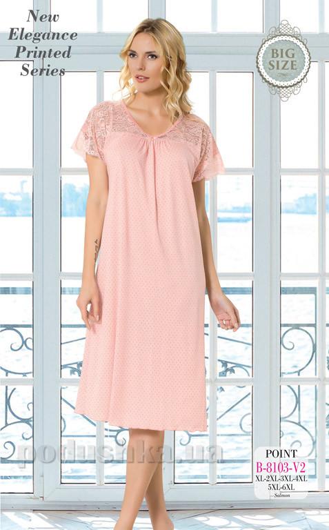 018e19111e914 Ночная сорочка Mariposa 8103 персиковая XXXL, цена 411 грн., купить в Киеве  — Prom.ua (ID#991528950)
