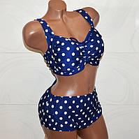 Большой женский купальник 62 размер 8XL, на пышную грудь. Батал. Синий в горошек