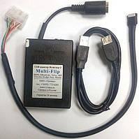 Триома MP3 usb адаптер для штатной магнитолы Mercedes Benz модель APS BT/2, фото 1