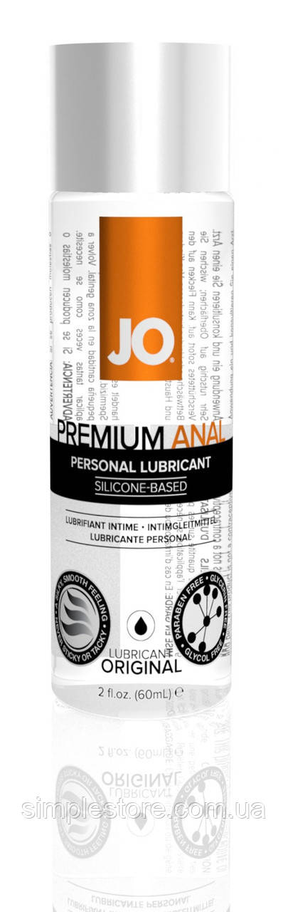 Лубрикант на силиконовой основе System JO ANAL PREMIUM - ORIGINAL (60 мл) (Систем Джо)