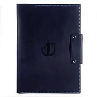 Кожаная папка - портфель для документов Anchor Stuff Подарок юристу А4 Темно-синяя (as150102-4)