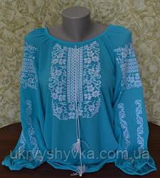 """Блуза з вишивкою """"Етніка"""" бірюза"""