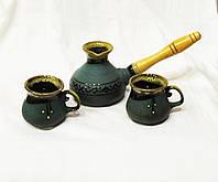 Набір кавовий (турка мала зелена з двома горнятками), фото 1