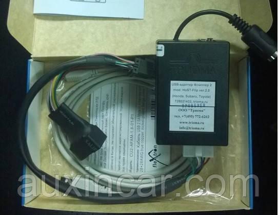 Триома usb адаптер для штат магнитол Subaru Tribeca Forester Legacy