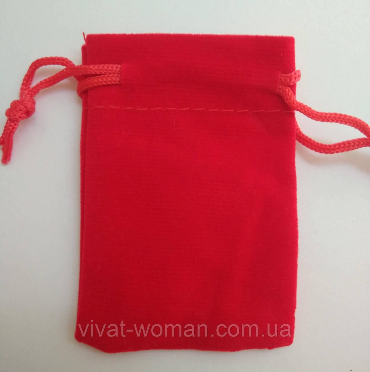 Мішечок з оксамиту червоний 5х7 см, 1 шт., Вир-во Китай
