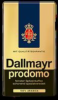 Кофе молотый Dallmayr Prodomo 500гр.