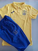 Летний комплект Сборной Украины (футболка + шорты)