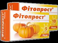 Фитопрост суппозитории ректальные 2.8г №10