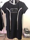 Брендовое платье со стразами AMN Новая коллекция! Турция люкс, фото 3