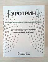 Уротрин - Средство от урологических заболеваний мужчин. Натуральные препараты для мужчин