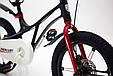 Легкий  Велосипед 18-MERCURY Магниевая рама, фото 6