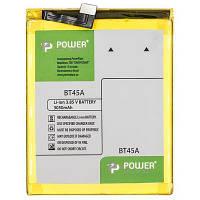 Аккумуляторная батарея PowerPlant Meizu Pro5 (BT45A) 3050mAh (SM210091)