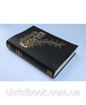 Библия Геце м'яка винил