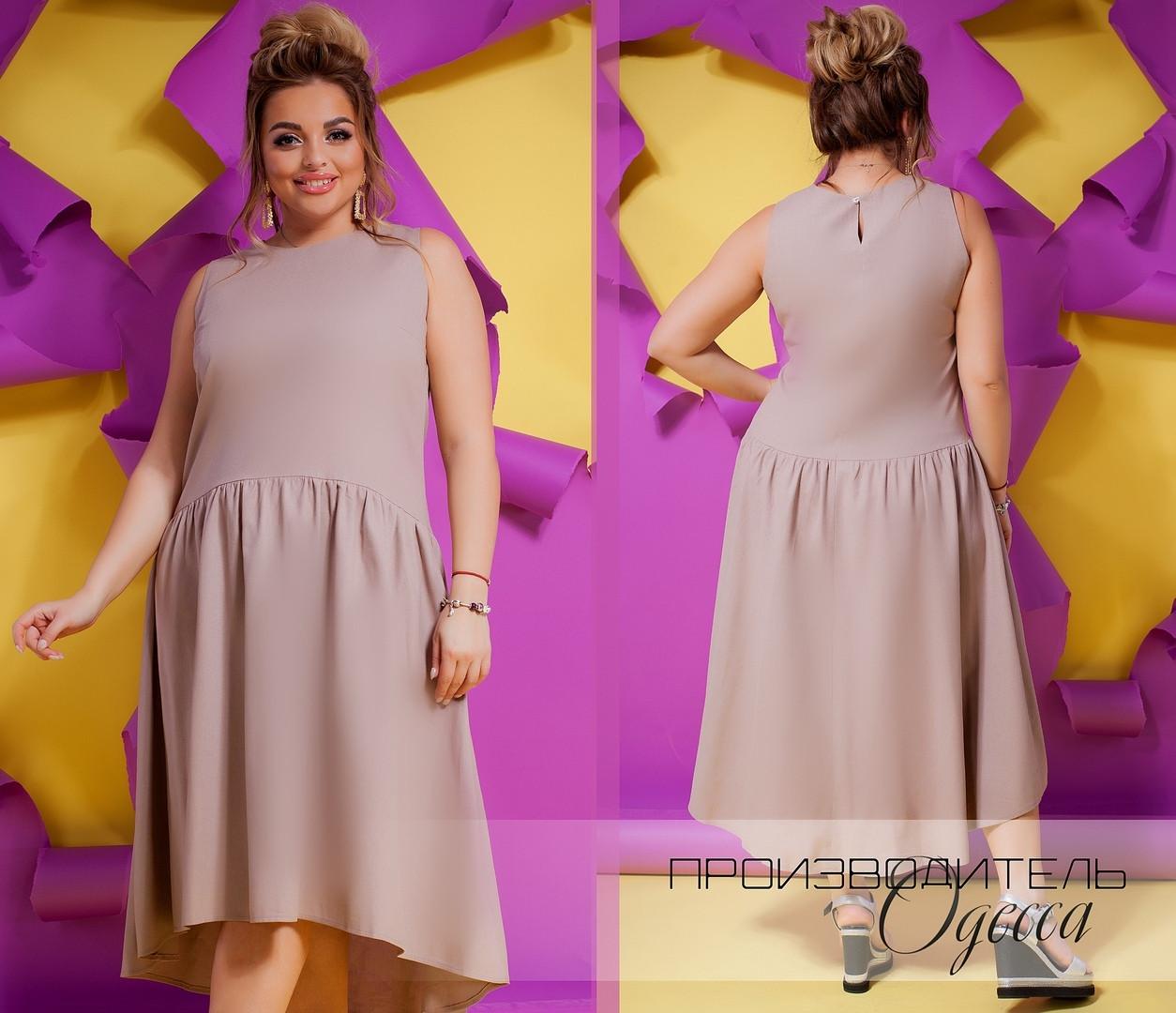 Женское платье Батал Lusi