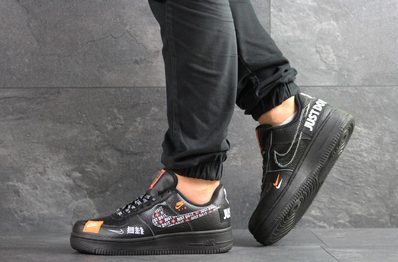 Мужские кроссовки Nike Air Force 1 Just Do It, черные