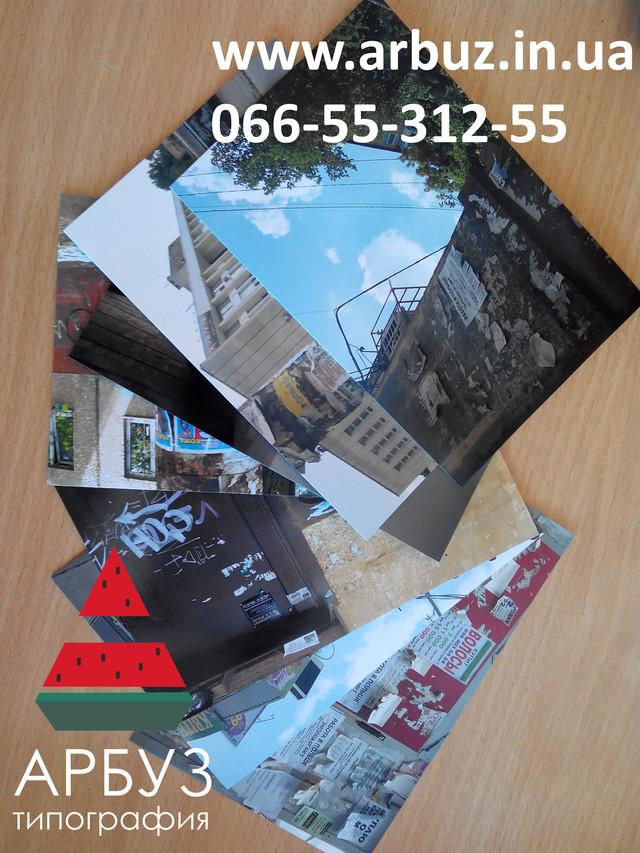 Печать фотографий Днепр