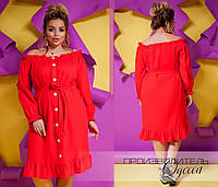 Нежное женское платье Vegas, фото 1