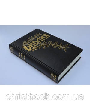Библия Геце (новое)