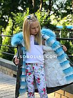 Парка детская с мехом енота-альбиноса, фото 1