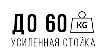 klukwa.com.ua maxi до 60кг